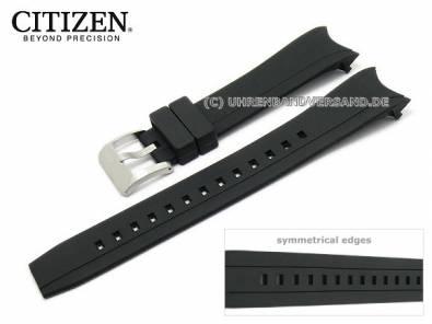 Replacement watch strap CITIZEN 23mm black rubber curved ends for BJ2111-08E - Bild vergrößern